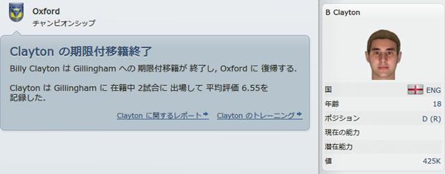 12ox131210n.jpg