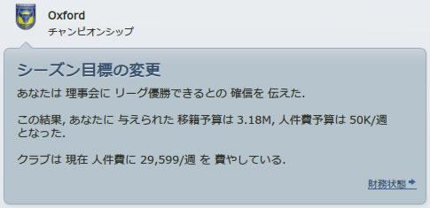12ox140101n2.jpg