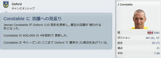 12ox140112n2.jpg