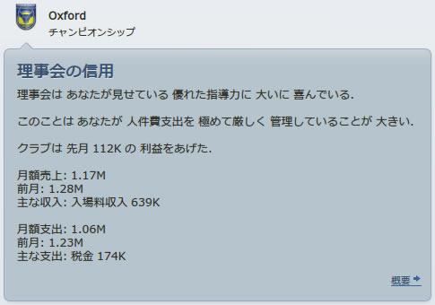 12ox140201n.jpg