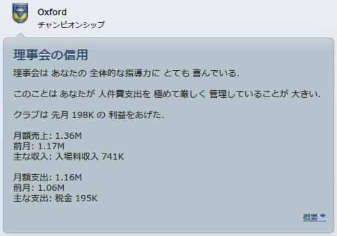 12ox140301n.jpg