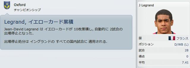 12ox140301n9.jpg