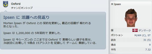 12ox140416n2.jpg