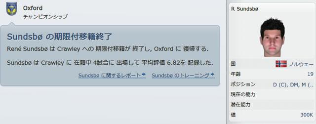 12ox140419n2.jpg
