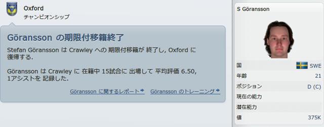 12ox140430n.jpg