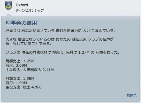 12ox140501n.jpg