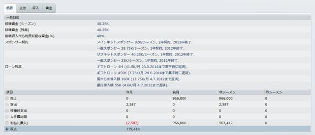 12oxinfo4_s.jpg