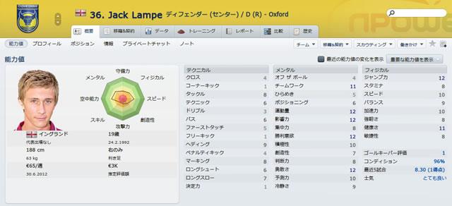 12oxu11jacklampe_s.jpg