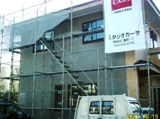 松村邸 C59