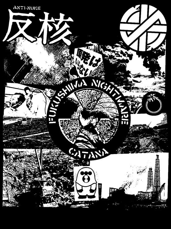 fukushima-nightmare.jpg