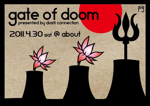 gate-of-doom-03.jpg