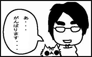 重森さん2 - コピーのコピー