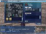 装甲戦列結果