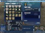 公用戦列艦強化結果2