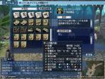 公用戦列艦強化結果5