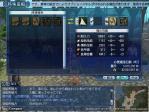 公用戦列艦強化部品5