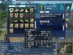 公用戦列艦強化結果4