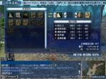 公用戦列艦強化部品3