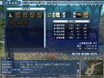 公用戦列艦強化部品4