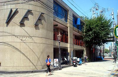 徳島大学しんまちオフィス ビービル