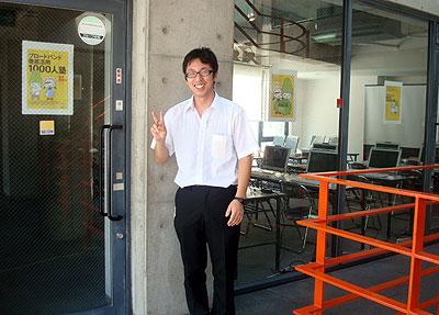 徳島大学しんまちオフィス