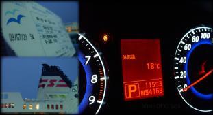 DSCF0385 2009.07.29
