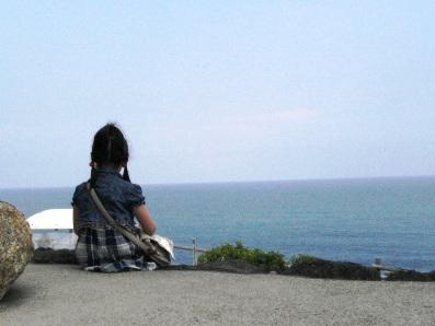 今年初・海