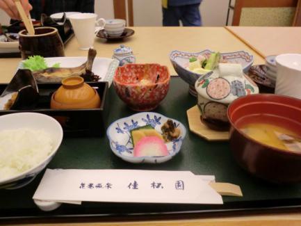 佳松苑 朝食