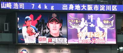 京セラ9月10日-092