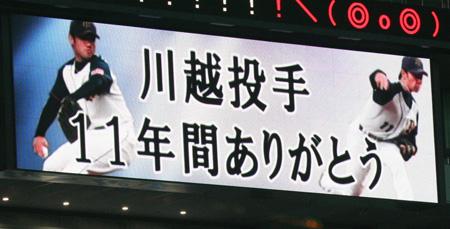 京セラ10月8日-364