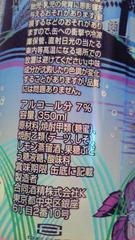 10_20110711163333.jpg