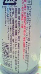 11_20110905172223.jpg