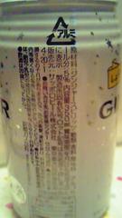 12_20110711163429.jpg