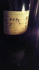 12_20110711165429.jpg