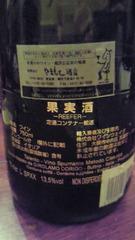 4_20110711164745.jpg