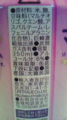 5_20110711162518.jpg
