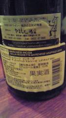 6_20110711165156.jpg