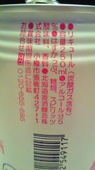 8_20110711163237.jpg