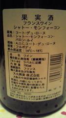 9_20110528164705.jpg