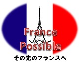 France Possible - logo copy
