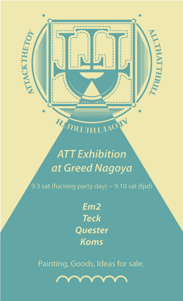 ATT at Nagoya
