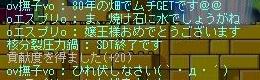 Maple110611_173256 - コピー
