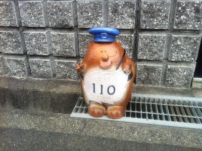 2011.11.10 006(1)