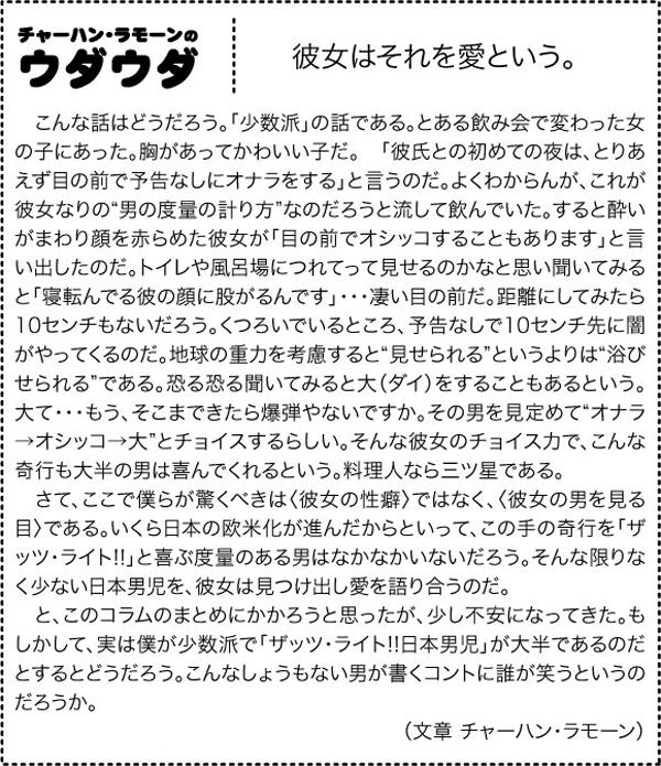 ip_2007_7-[更新済み]