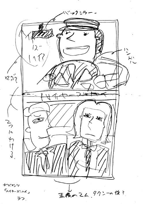 2011_7_30_raf.jpg