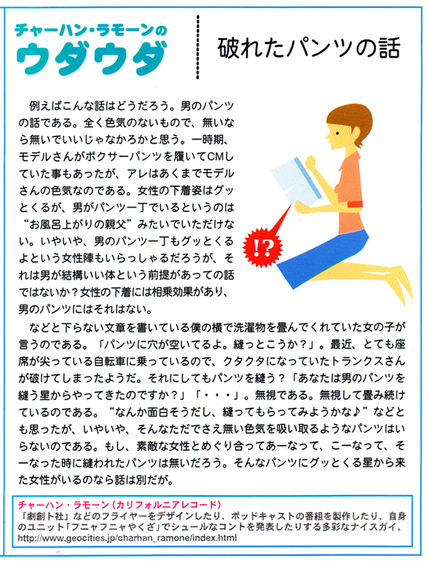 2011_7_31_c.jpg