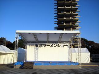 20111101-01.jpg