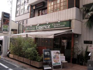 20120210_ESSENCE.jpg