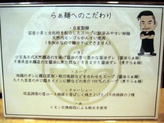 20120211_TSUTA_KADA01.jpg