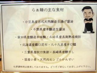 20120211_TSUTA_KADA02.jpg